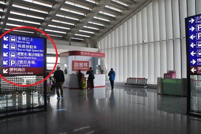 第1ターミナルの乗り場
