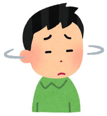 中国に否定的な人が多い