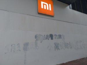 中国系の商店が破壊の標的