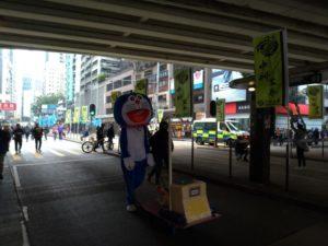 「香港デモ」香港で過ごした年末年末の様子を紹介(2019年12月29日~2020年1月1日)④【元旦大規模デモと大規模衝突】