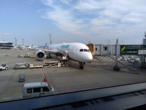 エバー航空の公式ホームページで予約する方法(2020年版)
