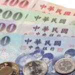 台北市で月7万円で生活する4つの方法【家賃、食費、交通費を抑える」