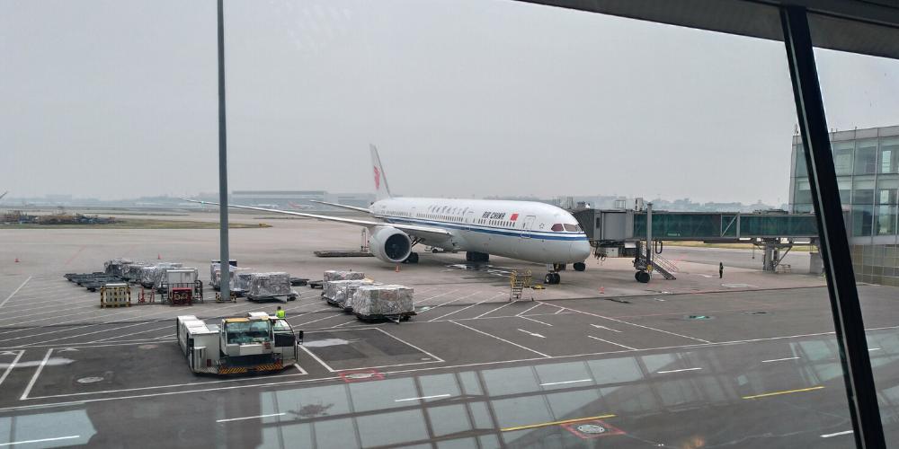 中国国際航空(エアチャイナ)の公式ホームページで予約する方法(2020年版)