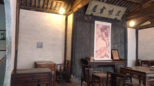 中国の昔ながらの良さを感じる