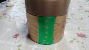 中国・杭州の銘茶「西湖龍井茶」