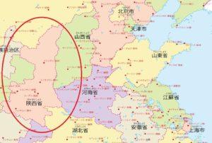 陝西省の省都