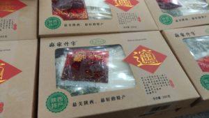 「ビャンビャン麺」の漢字がやばい…