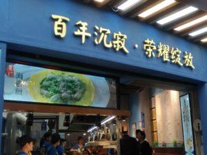海蛎煎(牡蠣のオムレツ)