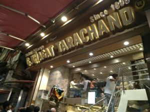 Bhagat Tarachand(カレー屋)