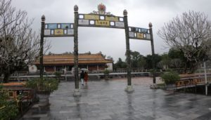 儀式に使われた大和殿