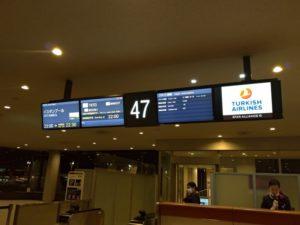 日本からイスタンブールに直行便