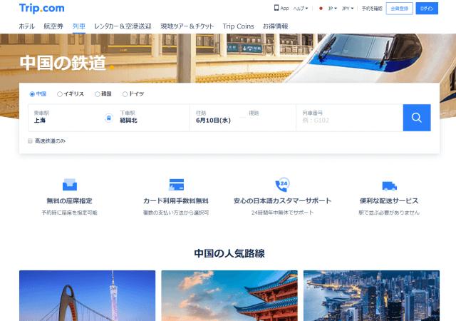 上海から日帰り観光できる紹興の名所とは?【魯迅・紹興酒】
