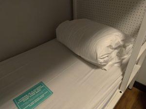 くつろげる「広いベッド」