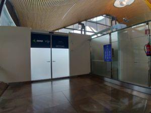 マドリード・バラハス空港「NEPTUNO LOUNGE」