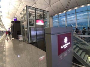 香港空港ゲート35付近「PLAZA PREMIUM ラウンジ」【プライオリティパス対応】