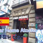 Far Home Atocha