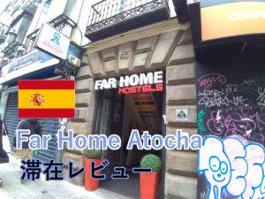 Far Home Atocha