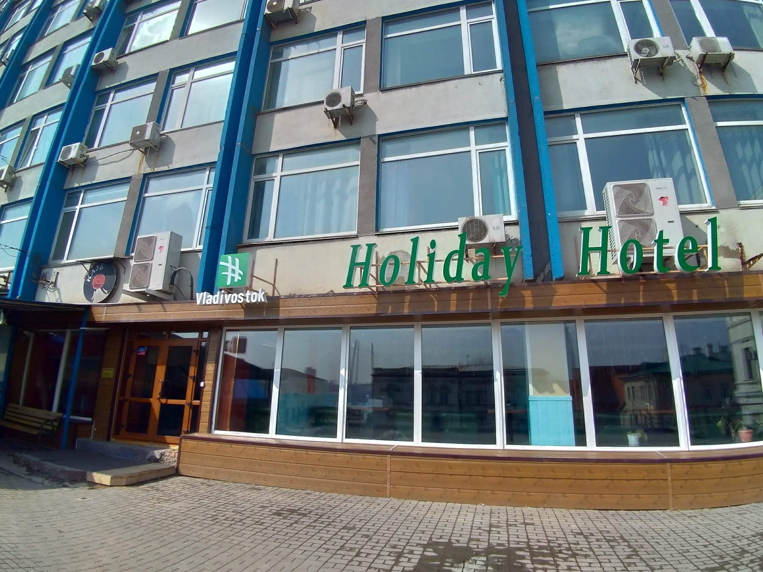 「Holiday Hotel」 スタッフが優しいです