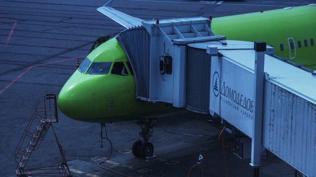 「S7航空」 3大空港で利用できます