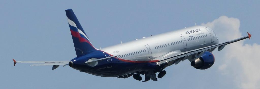アエロフロート・ロシア航空(オーロラ航空による運航) 午後の時間帯におすすめ