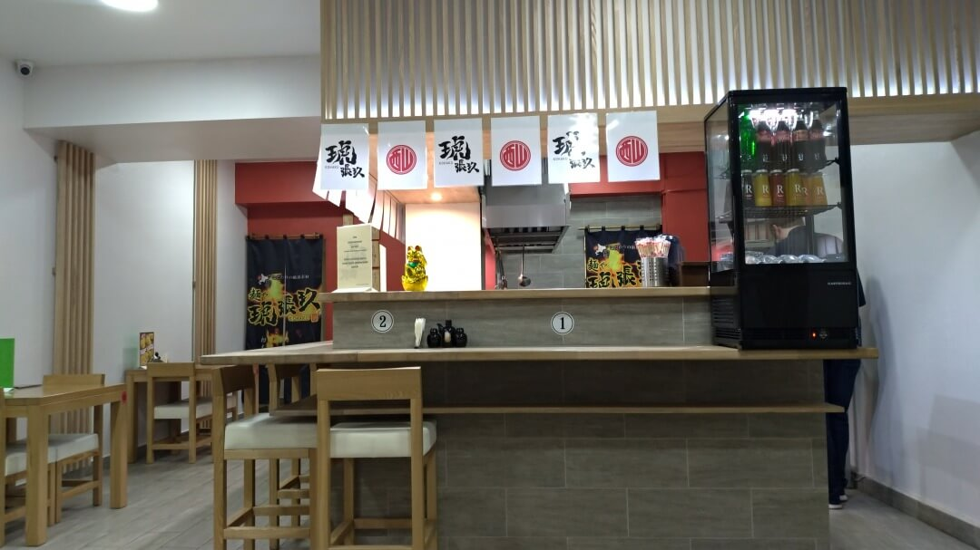 「JAPANESE RAMEN」 味噌ラーメン