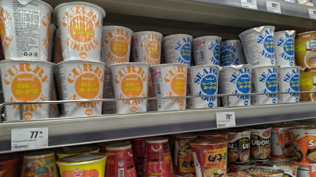 【番外編】ウラジオストクで購入できるカップラーメン
