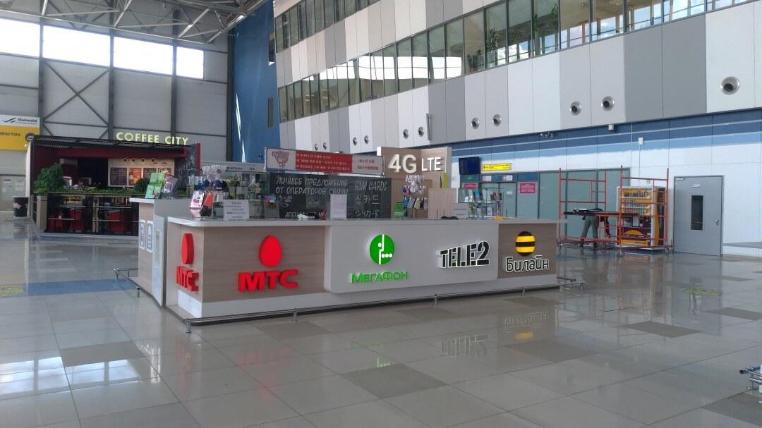 ウラジオストク空港で購入できるSIMカードについて