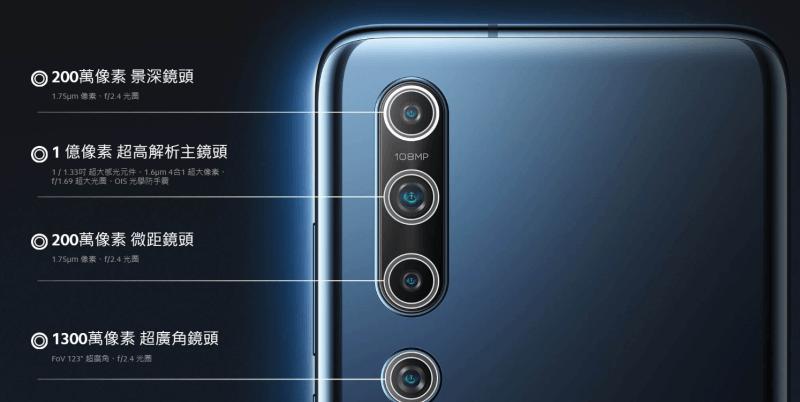 小米(Xiaomi)5G対応スマホ「Mi10」の機能まとめ