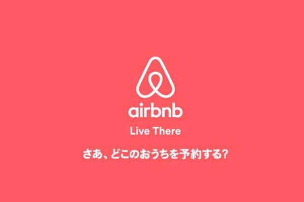 8ヵ月の海外インターンでかかった費用は〇円【節約方法も紹介】