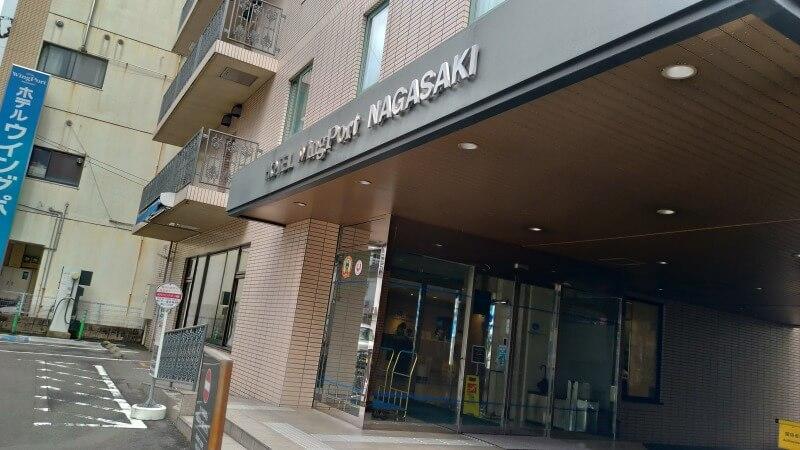 長崎駅・中華街エリアの格安ホテル4選
