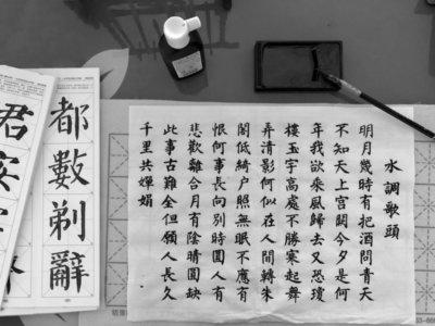中国語と英語はどっちを学ぶべきか?