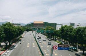 台湾・台北への移住方法と準備リスト